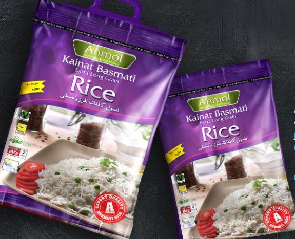 Anmol Rice